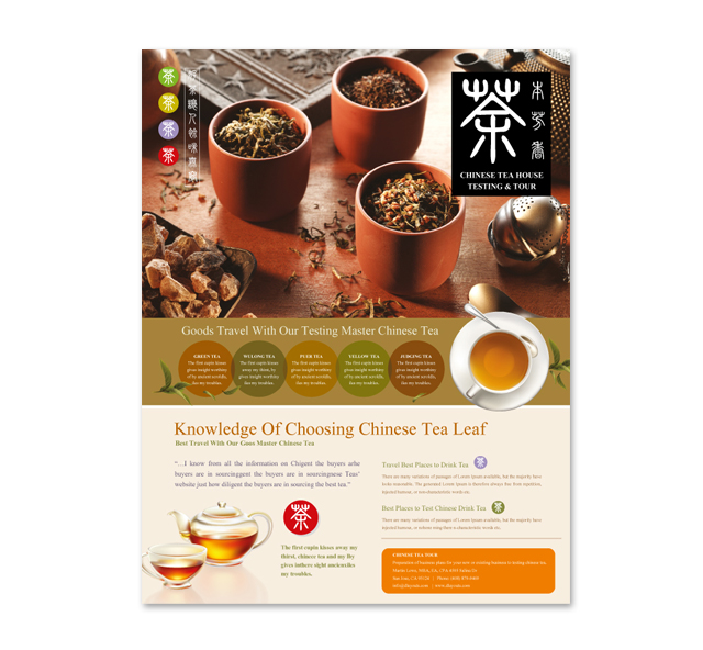 Chinese Tea House Flyer Template