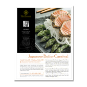 Japanese Restaurant Poster Template