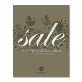 Gift & Florist Shop Poster Template